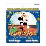 ミッキーマウス CNP020 THE CLASSIC ANIMATION SERIES