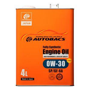 AUTOBACS エンジンオイル 0W30/SP/GF-6A/4L 全合成油