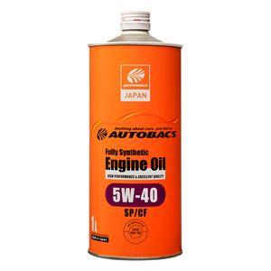 AUTOBACS エンジンオイル 5W40/SP/CF/1L 全合成油