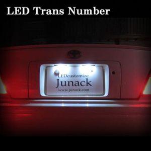 Junack LEDトランスナンバー灯 トヨタ チェイサー TNL-10