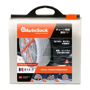 AutoSock ハイパフォーマンス 600 オートソック
