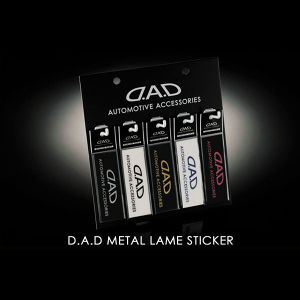 GARSON D.A.D ステッカー メタルラメタイプ/メタルラメブルー