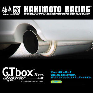 柿本改 Hyper GT Box Rev. スズキ ワゴンR UA/CBA-MH21S LA/ABA-MH21S TA-MC22S S41309
