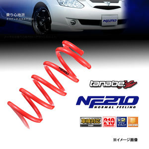 tanabe サステックプロ NF210 トヨタ プリウス NHW20NK