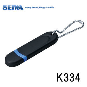 ラバーアースキーホルダー K334 ブルー