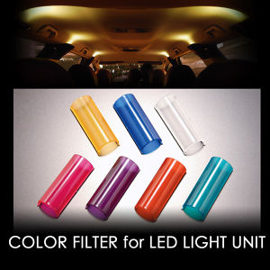 GARSON D.A.D LEDライト ユニット専用カラーフィルター ブルー 2個セット