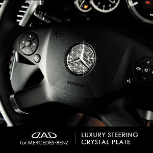 GARSON D.A.D ラグジュアリー ステアリング クリスタル プレート GK-102 for メルセデスベンツ