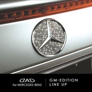 GARSON D.A.D ラグジュアリー クリスタル シンボル オーナメント エグゼクティブ エディション GK-113/クリスタル for メルセデスベンツ