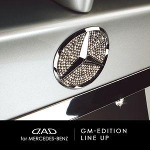 GARSON D.A.D ラグジュアリー クリスタル シンボル オーナメント エグゼクティブ エディション GK-114/クリスタル for メルセデスベンツ
