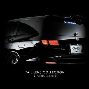 GARSON D.A.D クリスタル&レッドテールレンズ/LED/GE010-93/ライフ JB5~8