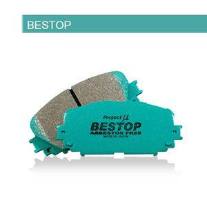 Project μ ブレーキパッド BESTOP フロント用 F885 W108.6×H41.7×T15.0mm ニッサン モコ