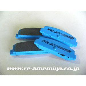 サーキットスペック ブレーキパッド リア F0-02203R-059 マツダ RX-7