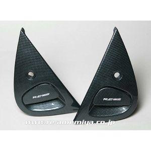 カーボンルック アウターハンドル ブラック IP-022030-003 マツダ RX-7