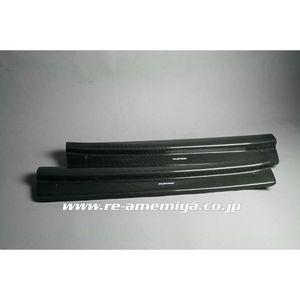 スカッフプレート ウェットカーボン IP-022030-052 マツダ RX-7