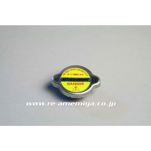 密閉ラジエーターキャップ E0-992033-056 マツダ RX-7
