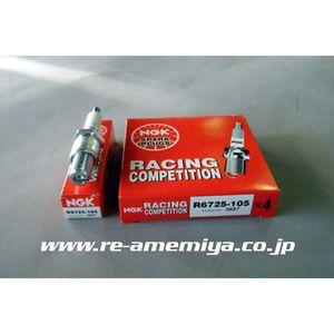 アメミヤレーシングプラグ R6725-105 EL-342037-P61 1本