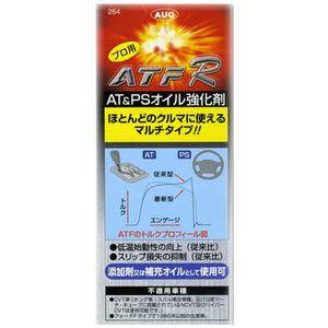 在庫限定特価 ATF R AT&PSオイル強化剤