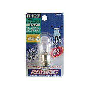 RAYBRIG モーターサイクル ハイパーバルブ 2輪車専用/T19Lクリア R107