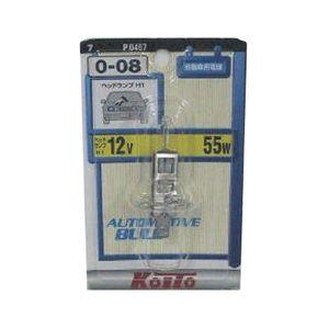 コイト 補修バルブ 0-08 P0457 H1 55W 1個入