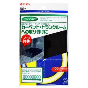 amon N907 マジクロス(オス)