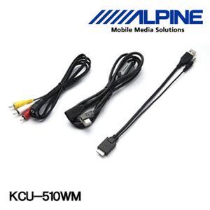 ALPINE KCU-510WM ウォークマン接続ケーブル