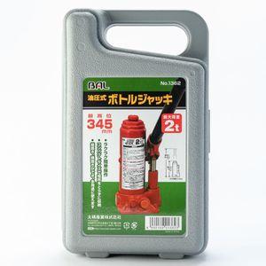 BAL 1362 ボトルジャッキ 2t用