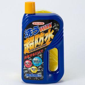 洗うWAX超防水 ダーク&メタリック車用