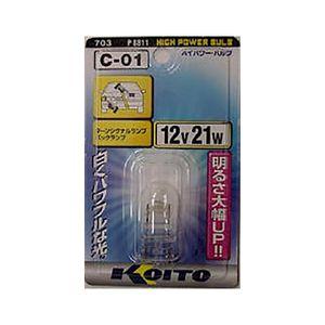 KOITO C-01 P8811 12V21W