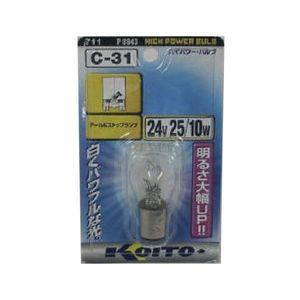 KOITO C-31 P8943 24V25/10W 耐震