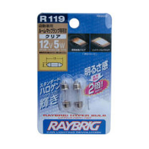RAYBRIG R119 RB3022  12V5W