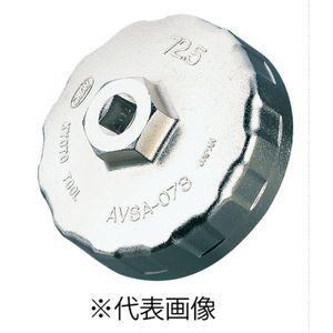 KTC AVSA-080 カップ型オイルフィルタレンチ