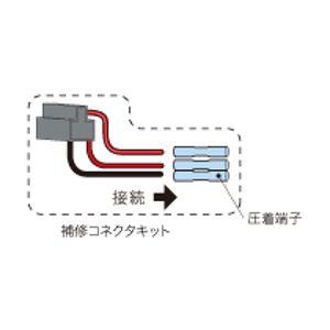 CATZ HID 補修コネクターキット H4 CBR01