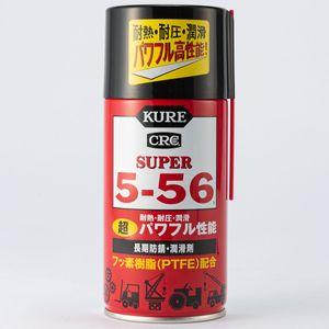CRC スーパー5-56 320ml