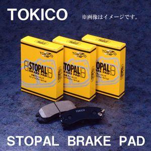 STOPAL ブレーキパッド/トヨタ ハイラックスサーフ RZN185/フロント用/XT523M