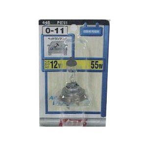 KOITO 補修バルブ 0-11 P0701 H7 55W 1個入