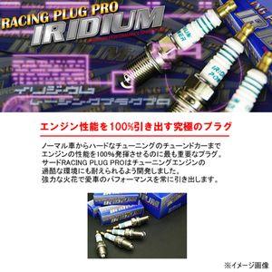 SARD レーシングプラグPRO イリジウム 1本 14400