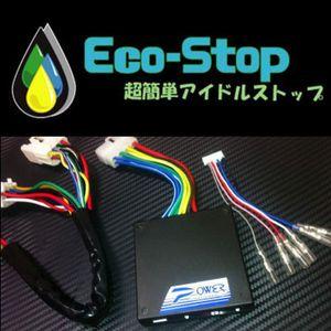 POWER Eco-Stop/ES-01