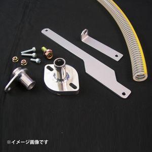 ブローオフバルブ取付キット TRUST用 111456 スズキ ジムニー/JB23 5~10型