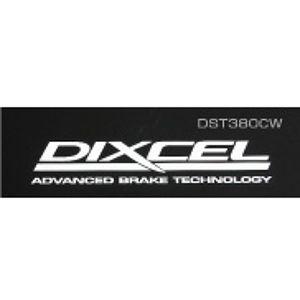 DIXCEL ステッカー ホワイト DST580CW