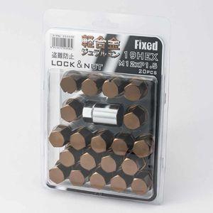 FIXED 軽合金 袋ロック&ナット 12×1.5 20個入り ブロンズ