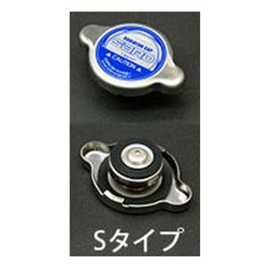SARD ハイプレッシャーラジエターキャップ Sタイプ SHP05 61005