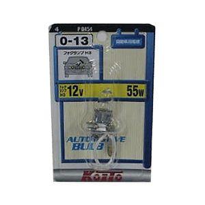 KOITO 補修バルブ 0-13 P0454 H3 55W 1個入