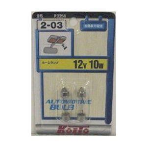 KOITO 2-03 P2258 12V10W