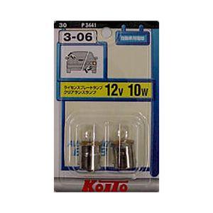 KOITO 3-06 P3441 12V10W