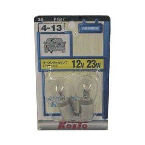 KOITO 4-13 P4517 12V23W