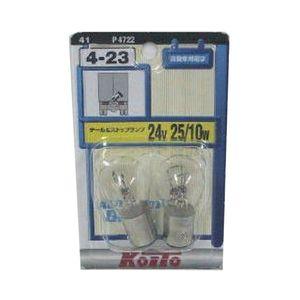 KOITO 4-23 P4722 24V25/10W