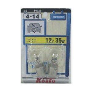 コイト 4-14 P4519 12V35W