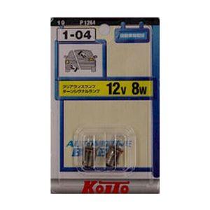 KOITO 補修バルブ 1-04 P1264 G14 BA9s 8W 2個入