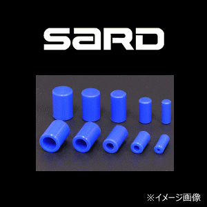 SARD シリコンキャップ φ15 2個入 75835