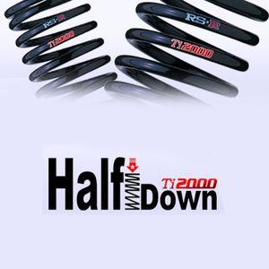 RSR Ti2000 HALF DOWN スズキ ワゴンR MH34S/1台分/S170THD